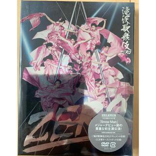 Johnny's - 滝沢歌舞伎ZERO<初回生産限定盤>  DVD3枚組  Snow Man