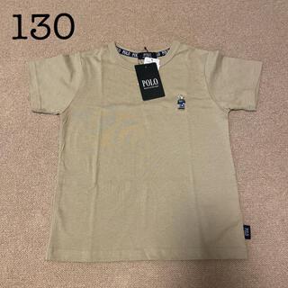 しまむら - 新品!ポロベア Tシャツ ベージュ 130 しまむら