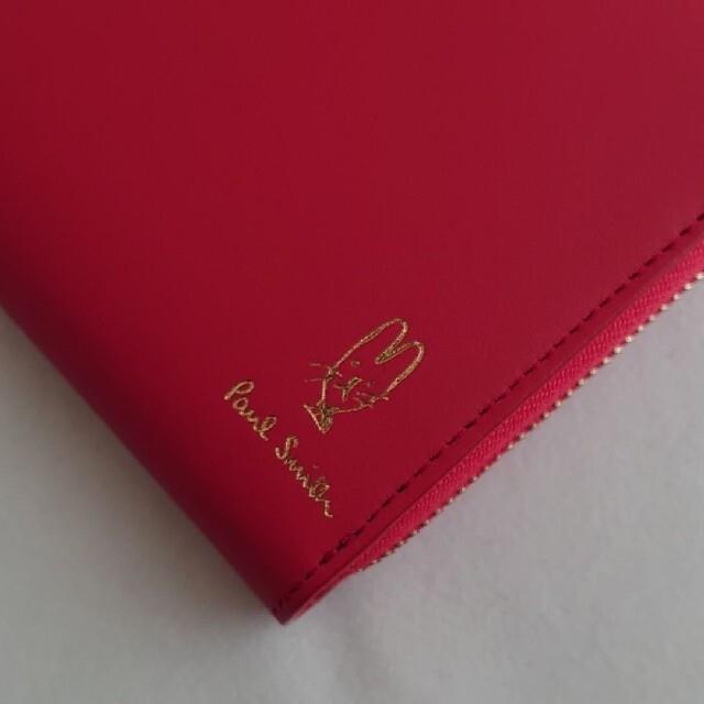 Paul Smith(ポールスミス)の新品 ポールスミス Paul Smith ラウンドファスナー長財布 バルバニエン レディースのファッション小物(財布)の商品写真