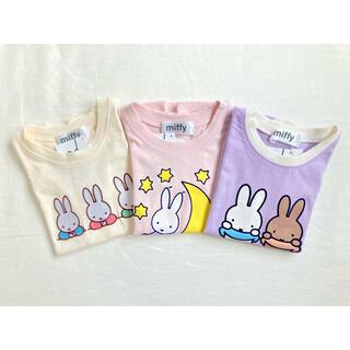 しまむら - しまむら ミッフィー Tシャツ 3枚セット 110cm