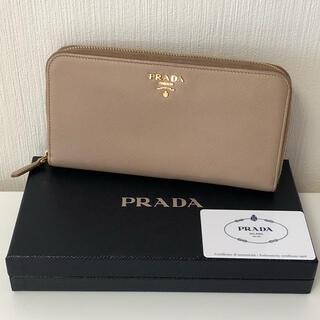 PRADA - PRADA プラダ 長財布 ベージュ CAMMEO