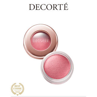 COSME DECORTE - コスメデコルテ アイグロウジェム☆
