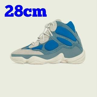 アディダス(adidas)の28cm ADIDAS YEEZY 500 HIGH FROST BLUE(スニーカー)