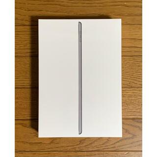 iPad - 【新品未開封】iPad 10.2 32GB Wi-Fi 第8世代 スペースグレイ