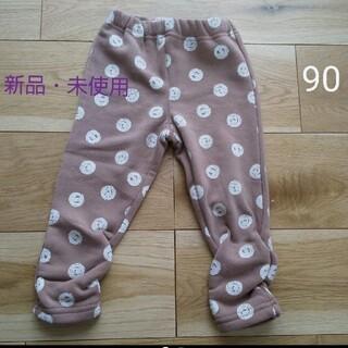 イオン(AEON)の新品・未使用♡ ズボン 90(パンツ/スパッツ)