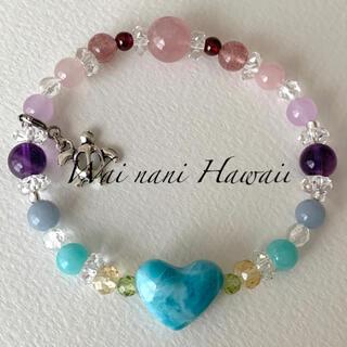 癒し厄除け『 Hawaiian Ocean Blue 虹空 』パワーストーン
