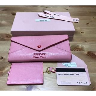 miumiu - miumiu ラブレター 長財布