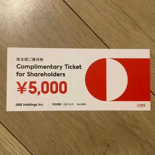 JINS - JINS ジンズ 株主優待券 5000円分 コードのみの場合値引き有 割引券