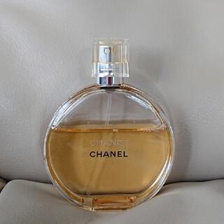 CHANEL - 💕CHANEL 香水 チャンス 50ml💕