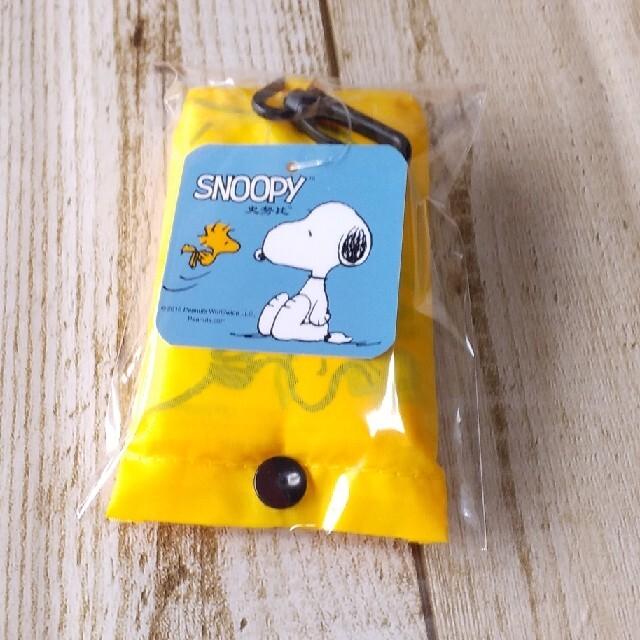 SNOOPY(スヌーピー)の《スヌーピー》SNOOPY エコバッグ レディースのバッグ(エコバッグ)の商品写真