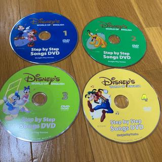 Disney - ⭐️希少⭐️英語システム ソングスDVD
