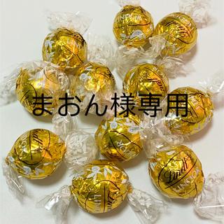 リンツ(Lindt)のまおん様専用 リンツリンドールチョコレート ホワイト&抹茶30個(菓子/デザート)