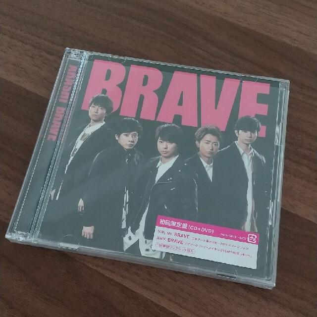 嵐(アラシ)の嵐 BRAVE 初回限定盤CD DVD エンタメ/ホビーのCD(ポップス/ロック(邦楽))の商品写真