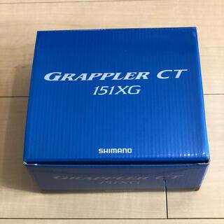 SHIMANO - GRAPPLER CT 151XG