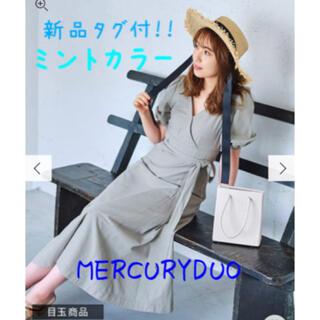 MERCURYDUO - 新品 2021SS 今季物 マーキュリーデュオ ミントワンピース