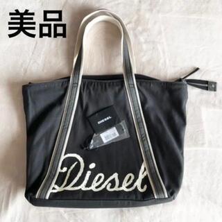 DIESEL - 【美品】DIESEL ディーゼル トートバッグ 黒 キャンバス 送料込み