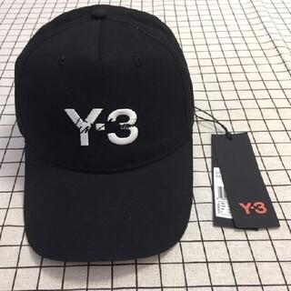 人気!男女兼用 y-3 ロゴキャップ帽子