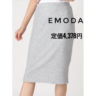 エモダ(EMODA)の新品☆EMODA エモダ 【AD】タイトスカート  ひざ丈スカート  グレー(ひざ丈スカート)