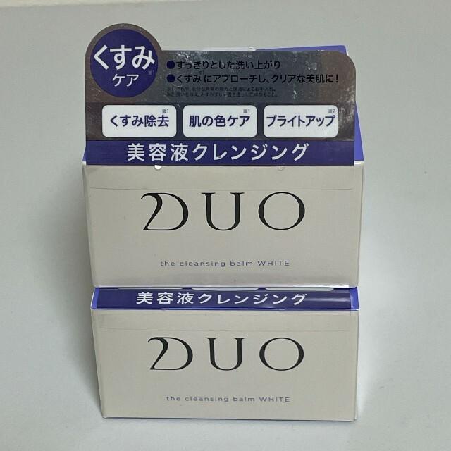 DUO ザ クレンジングバーム ホワイト 90g 2個 コスメ/美容のスキンケア/基礎化粧品(フェイスオイル/バーム)の商品写真