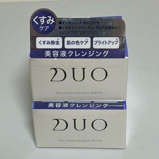 DUO ザ クレンジングバーム ホワイト 90g 2個