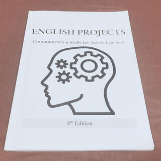 ENGLISH PROJECTS(洋書)