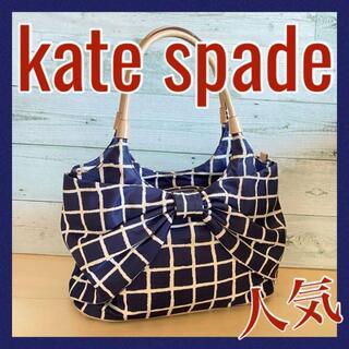 kate spade new york - 人気 ケイトスペード kate spade ナイロン ハンド トート バッグ