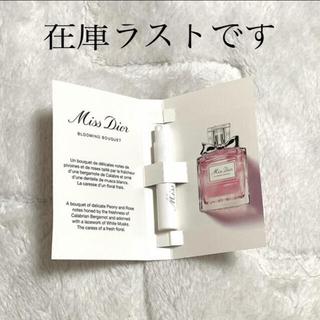 Dior - Dior ブルーミングブーケ サンプル