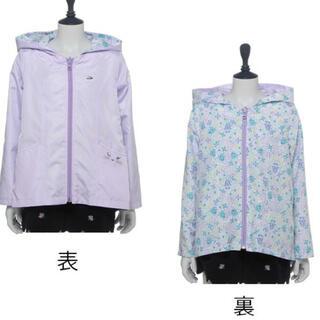 ANNA SUI mini - アナスイミニ リバーシブル花柄2WAYパーカー