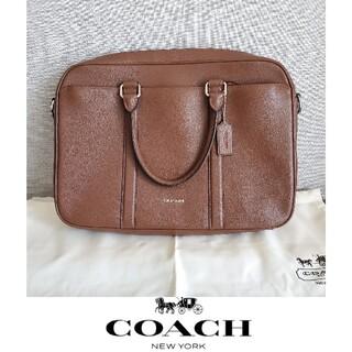 COACH - COACH ビジネスバッグ  ブリーフケース ブラウン