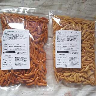 亀田製菓 - 柿の種 アウトレット 七味唐辛子風味&しおサケ風味 2袋セット