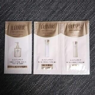 ELIXIR - エリクシール シュペリエル 洗顔料 化粧水 乳液