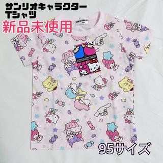 サンリオキャラクター Tシャツ ピンク