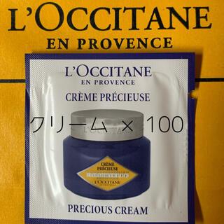 L'OCCITANE - ロクシタン IMプレシューズクリームaサンプル ×100