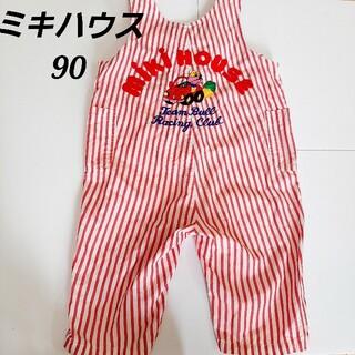 mikihouse - ミキハウス レトロ オーバーオール サロペット つなぎ 90 日本製 レア 貴重