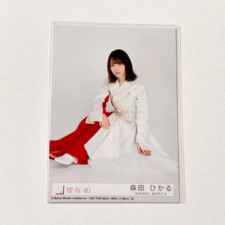 欅坂46(けやき坂46) - 森田ひかる BAN 櫻坂46 生写真 座り スワリ