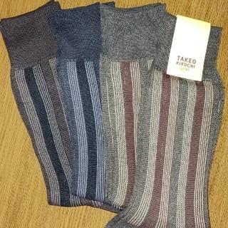 タケオキクチ(TAKEO KIKUCHI)のタケオキクチ靴下 ビジネスソックス4足(ソックス)