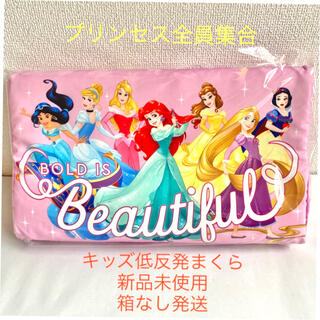 Disney - キッズ プリンセス オールスターズ 低反発 まくら ディズニー 25x40