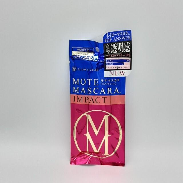 FLOWFUSHI(フローフシ)のインパクト03 モテマスカラ フローフシ ネイビー コスメ/美容のベースメイク/化粧品(アイライナー)の商品写真