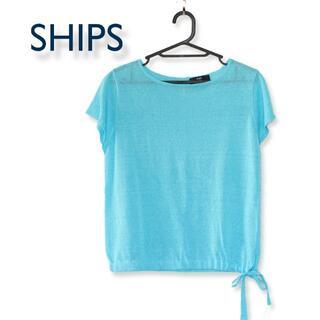 SHIPS - SHIPS シップス リネン 麻 カットソー