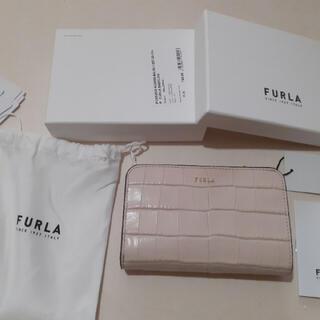 フルラ(Furla)のフルラ バビロン 財布 バレリーナ  クロコ型押し(財布)