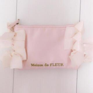 Maison de FLEUR - ♡Maison de FLEUR サイドリボンピンクポーチ Sサイズ♡