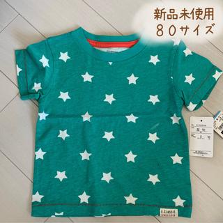西松屋 - 子供用 キッズ Tシャツ 80サイズ