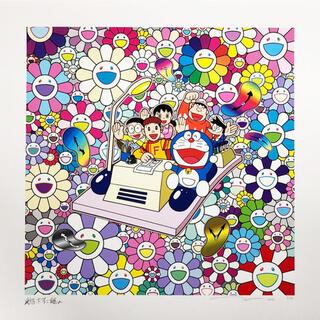 メディコムトイ(MEDICOM TOY)の村上隆 ドラえもん タイムマシンでレッツゴー 版画(版画)