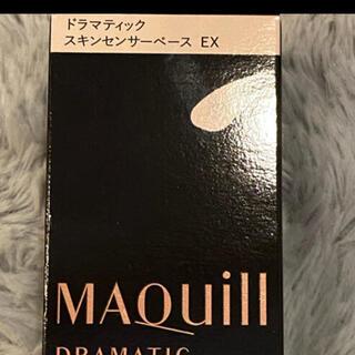 MAQuillAGE - マキアージュ ドラマテックスキンセンサーベース 新品 未使用