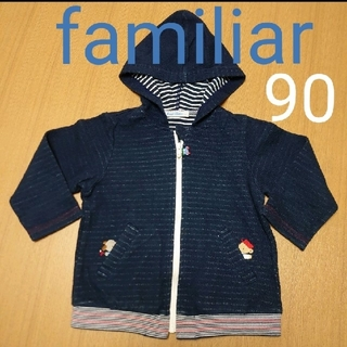 familiar - 【familiar】パーカー  90 ㎝ 〈日本製〉