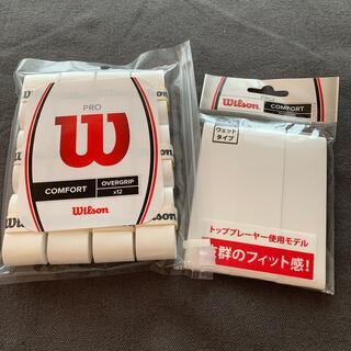 ウィルソン(wilson)のウィルソングリップホワイト12本・3本新品未使用(その他)