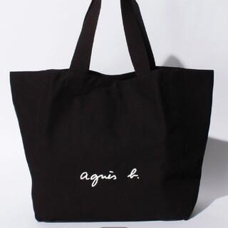 agnes b. - アニエスベー トートバッグ agnes b. カバン ショルダー リュック 新品