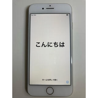 iPhone - iPhone8 64 GB SIMフリー