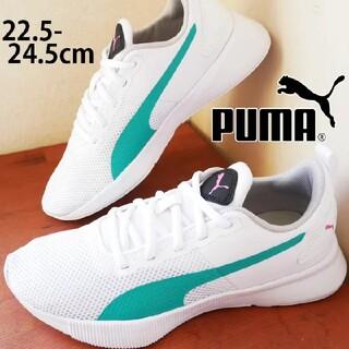 PUMA - 新品送料無料♪30%OFF!超人気 プーマ マルチトレーニングスニーカー#23