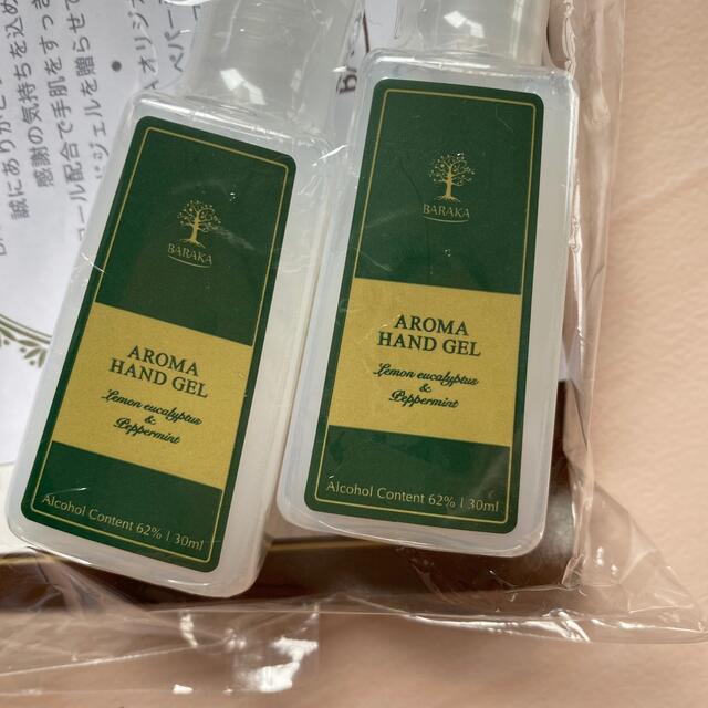 Cosme Kitchen(コスメキッチン)のバラカ ジョルダニアン デッドシーソルト マッサージウォーター ハンドジェル コスメ/美容のボディケア(入浴剤/バスソルト)の商品写真